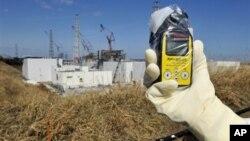 АЭС «Фукусима» (архивное фото)