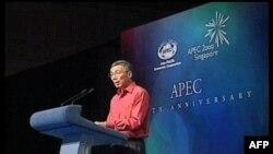Саммит АТЭС в Сингапуре. Выступает премьер-министр Сингапура Ли Сиен Лун