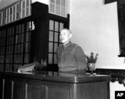 蒋介石在南京总统府发表新年致辞(1949年1月1日)