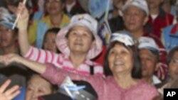 台湾五都选举