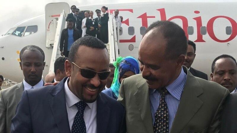 Quel avenir de l'Erythrée après la levée des sanctions onusiennes ?