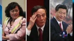 焦点对话:财新网被罚,刘云山反扑王岐山?