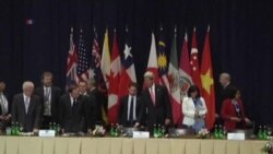TPP首脑声明:年底完成谈判
