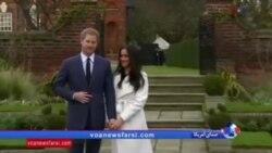 گزارشی درباره لباس مگان مارکل، عروس دربار سطنتی بریتانیا