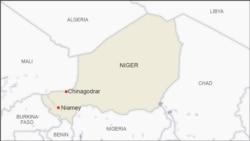 Koure Fagali Djougou Niger AFP