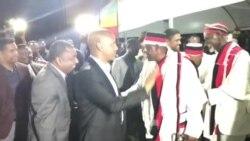 Mariin Obbolumaa Ummata Oromoo fi Sumaalee