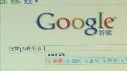 中国将实行网路实名制