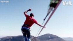 Одење по јаже долго 2.1км на висина од 600м