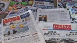 中国法律专家:薄熙来审判只是走形式