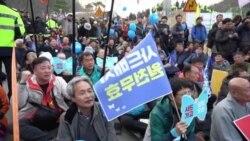 韩国民众举行反萨德抗议