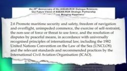 VOA连线:东盟-韩国共同声明 提倡航行与飞越自由