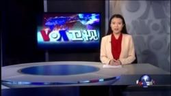 VOA卫视(2015年8月2日 第一小时节目)