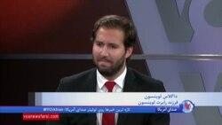 گفتگو با فرزند آمریکایی ناپدیدشده در ایران: هر فشاری بر جمهوری اسلامی به نتیجه کمک می کند