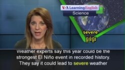 Experts: El Niño Could Be the Strongest on Record