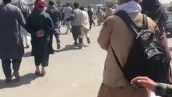 firing at Kabul airport