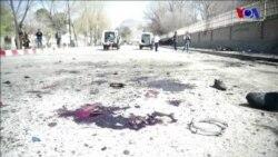 Afganistan'da Nevruz Kutlamalarına İntihar Saldırısı