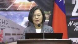 台湾总统蔡英文7月13日在海地发表讲话。