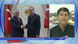 گزارش علی جوانمردی از استانبول، در آستانه اولین دیدار اردوغان و ترامپ در کاخ سفید