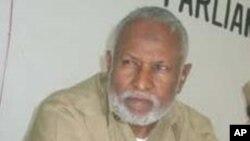 Gudoomiye Saleeban