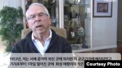 한국 국가보훈처 홈페이지에 게재된 리처드 캐드월러더 씨 인터뷰 영상.