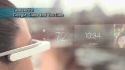 Gugl naočare - revolucija ili promašaj?