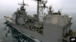 Kapal pengangkut misil Amerika, USS Cowpens (foto: dok).