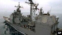 Tàu tuần dương có phi đạn dẫn đường USS Cowpens của Hoa Kỳ.