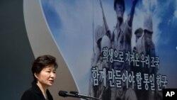 박근혜 한국 대통령이 지난 2014년 열린 제59회 현충일 추념식에서 추념사를 하고 있다. (자료사진)