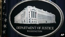 Logo Departemen Kehakiman Amerika Serikat, 9 Agustus 2006. (Foto: AP/Arsip)
