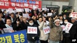 탈북자 강제 북송 중단 촉구 대회에 참가한 한국자유총연맹 회원들(자료사진)