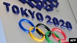 2020東京奧運會。