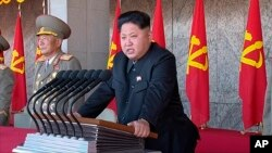 FILE - North Korean leader Kim Jong Un delivers a speech during the ceremony to mark the 70th anniversary of the country's ruling party in Pyongyang, Oct. 10, 2015.