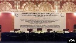 بیش از صد عالم دینی ۳۳ کشور اسلامی در نشست جده اشتراک کرده اند