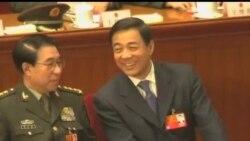 2013-01-09 美國之音視頻新聞: 中國當局啟動對薄熙來案的審判