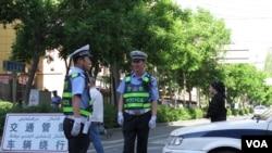 Security in Urumqi