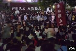 香港民族党发起首次大型独派集会(美国之音汤惠芸)。