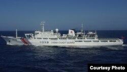 2013年12月13日在釣魚島日本所主張領海毗鄰海域拍攝的中國海警船(資料圖片﹐日本第十一管區海上保安總部提供)