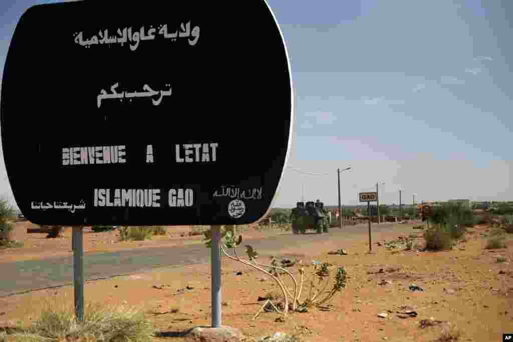 2013年2月4日,一支法军补给车队抵达马里北部的加奥。