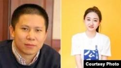 李翘楚和许志永(罗胜春推特账户提供)
