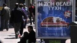 نخست وزیر یونان خبر خروج کشورش از پول اروپایی را نادرست خواند