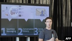 Zakerberg, njeriu i Facebook-ut, shpallet Njeriut i Vitit nga revista Time