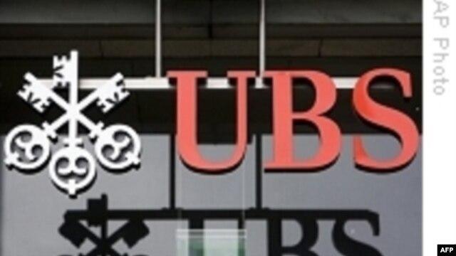 Ngân hàng Thụy Sĩ UBS.