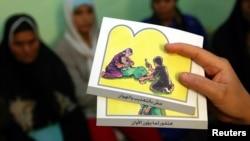 PBB menyerukan diakhirinya mutilasi alat kelamin perempuan, perkawinan anak dan praktik berbahaya lainnya (foto: ilustrasi).