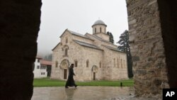 Manastir Visoki Dečani (arhivski snimak)