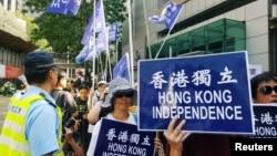 2018年7月21號,港獨人士遊行要求言論自由。