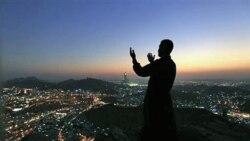 عربستان سعودی برای مراسم حج آماده می شود