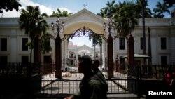 El pasado 28 de mayo de este año, el Parlamento aprobó en primera discusión reinsertar a Venezuela en el TIAR,