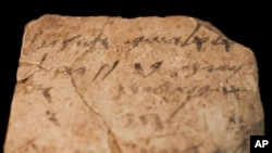 متنی نوشته شده بر سفالینه کشف شده در جنوب اسرائیل که قدمتش به ۶۰۰ سال قبل از میلاد باز می گردد.
