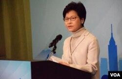 香港前政務司司長林鄭月娥。(美國之音湯惠芸)