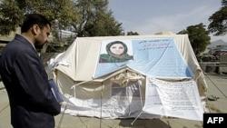 Túp lều nơi cựu đại biểu quốc hội Afghanistan Simeen Barakzai thực hiện cuộc tuyệt thực